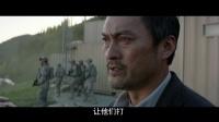 《哥斯拉》定制版預告中國獨享 獸王哥斯拉單挑怪獸MUTO
