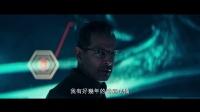 《獨立日:卷土重來》台版中文全新預告  捍衛地球嚴陣以待