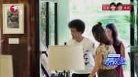 第零集 王源解锁新技能惊呆李小璐 甜馨隔空喊话 170923