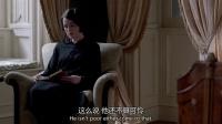 唐顿庄园 第四季 01 玛丽失夫难振作 心痛爱儿无父亲