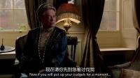 唐顿庄园 第四季 06 老夫人勇敢认错 园丁重新回岗位