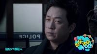 潘粤明成翻版梅长苏 一人分饰两角演技吊打杨幂 170929