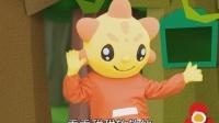 视频 《水果翻翻书》:米卡成长天地1-2岁宝宝版绘本故事(3)