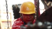 《中国梦365个故事》第二季:打井人
