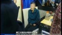 """镇江:使用""""人脸识别""""技术  助走失老人回家 新闻空间站 171015"""