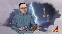 """""""我们的自信""""文化篇——中华之魂"""