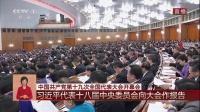 习近平:优先发展教育事业171018