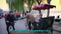 纪录片《习近平治国方略:中国这五年》第三集:合作共赢
