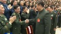 习近平出席军队领导干部会议并发表重要讲话 171026