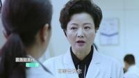 急诊科医生 02