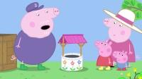 小猪佩奇 第五季 24