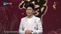 张晓龙讲述《甄嬛传》台前幕后 171030