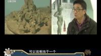 考古大发现 石寨村古墓之谜 171101