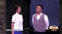 第1期:纯享版 江一燕飙泪演绎抗战情 171028