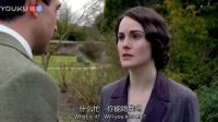 唐顿庄园 第四季 04 啥阿,这季的角色都变成泰迪了吗
