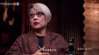 圆桌派 第一季 第十集 中国人的美国梦碎了吗 刘索拉直言不讳,陈丹青拐着弯儿附和呢