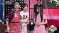 沙溢沈南现场大跳SNH48女团舞
