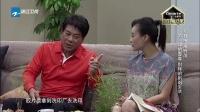 精致上海女人邬君梅VS粗犷山东大汉朱时茂,南北两地之间的文化交流会产生怎样的趣事呢?