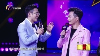 百变歌手王蓉对阵古典美女郭津彤 171109
