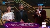 """2017天猫双11狂欢夜:吴秀波刘涛""""挑战""""极限运动大神 神秘竞猜送福利"""