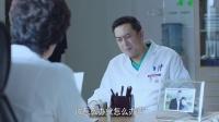 急诊科医生 36