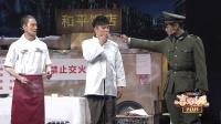 第2期:纯享版 秦岚自毁形象浮夸尬演 171104