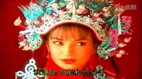 赵薇林心如重聚上演火辣女女热吻 遭徐峥乱入 150201