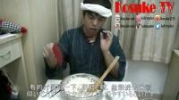 【日本宅男】2月3日是吃日本大阪寿司节日!公介做恵方巻 前半部【公介食堂】