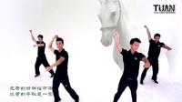 [牛人]中国马