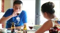 【芳和影视】 武汉食堂 素食主义 第2期