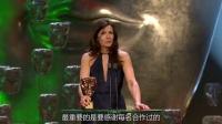BAFTA英国学院奖全程回顾