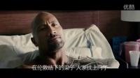 《速度與激情7》中國預告片 斯坦森複仇飛車家族