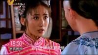 《钱塘传奇》表白版预告片