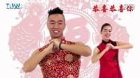 [牛人]中国喜事