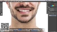 人像后期-为人物添加逼真的胡子(毛发)