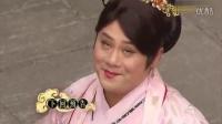 《倩女喜相逢》09集预告片