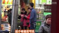 《小罗恶搞》广州 东北街头抢路人吃的测试