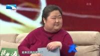 《大王小王》迎新春(三)