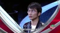[预告]中国战队集结 第一季脑王归来 150227 最强大脑