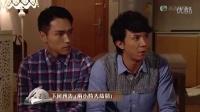 《四个女仔三个BAR》24集预告片2