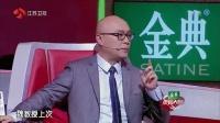 """第八期(上) 李小璐动情被""""征服"""" 刘健""""复仇""""挑战DR.魏 150227"""