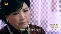 锦绣缘华丽冒险 TV版 第1集