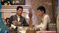 锦绣缘华丽冒险 TV版 第4集