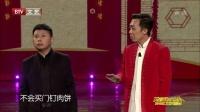 何云偉李菁 北京衛視爆笑演繹相聲《咱有責任》
