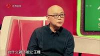 中国挑战者王峰介绍 150306 最强大脑