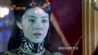 《我爷爷和奶奶的故事》宣传片 悬疑篇