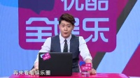 跑男拼刺激落后国外综艺 范冰冰雅典娜造型录《跑男》 150310