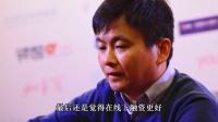 杨浩涌:时间是最大的成本
