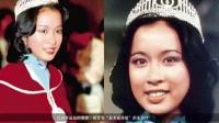杨紫琼变法拉利老板娘 高龄女星豪门嫁人记 150317