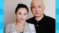 头条 女星张雨绮婚内出轨事件 经纪人否认网友宽容